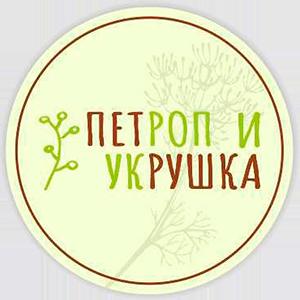 ПетрОп и УкрУшка