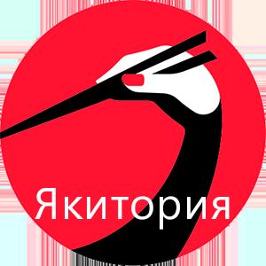 Якитория