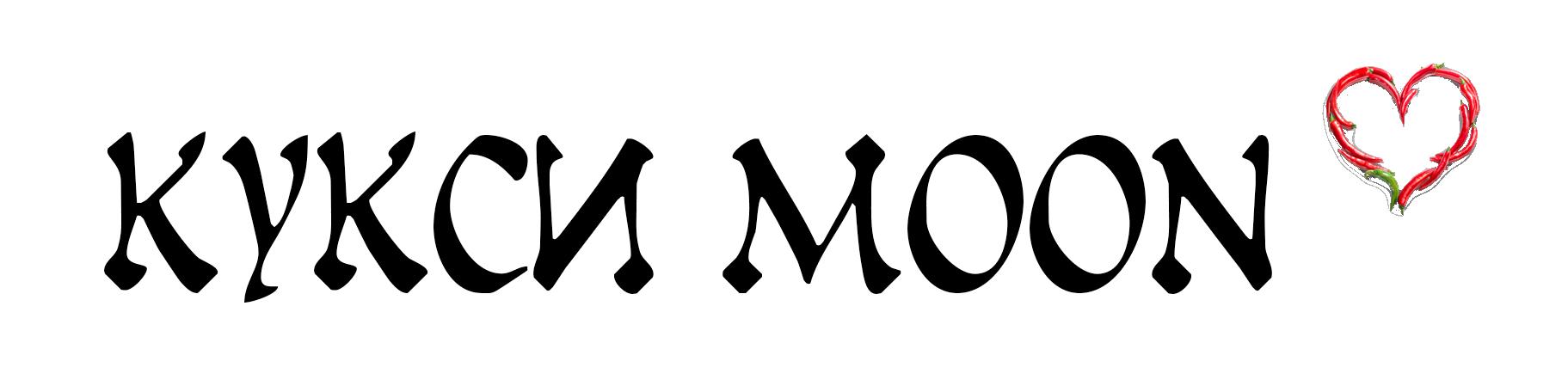 Кукси-MOON