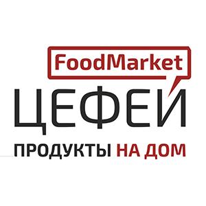 Цефей FoodMarket