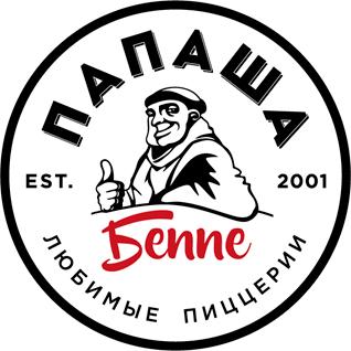 Папаша Беппе
